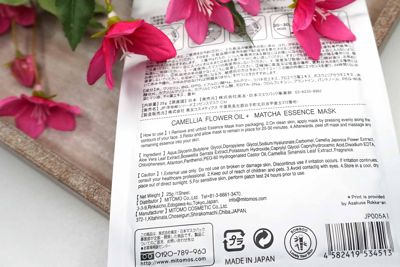 mitomo-camellia-matcha-sheet-mask-review-2