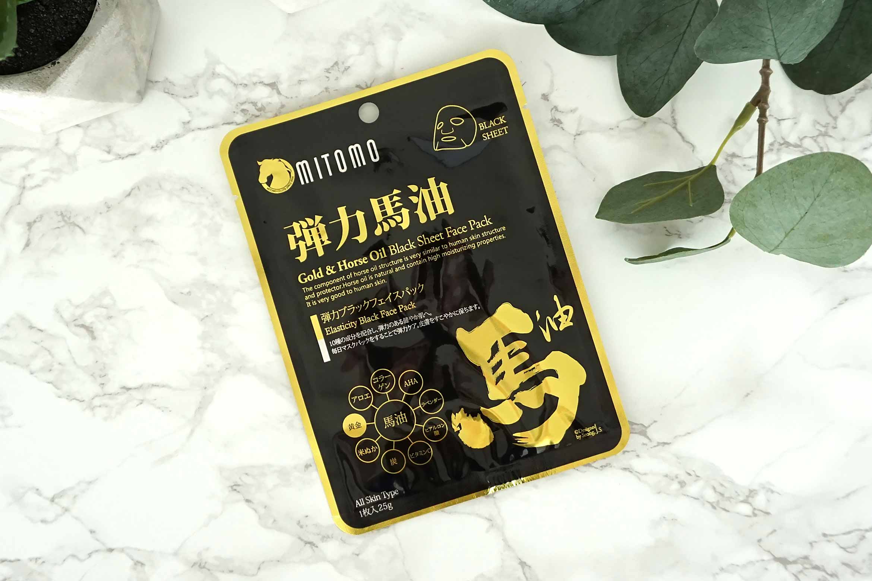 mitomo-gold-horse-oil-sheet-mask-review-2