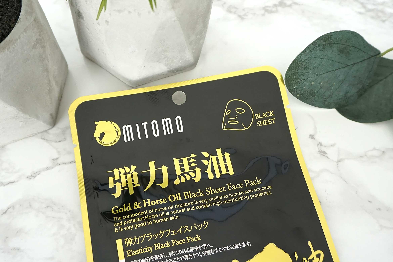 mitomo-gold-horse-oil-sheet-mask-review