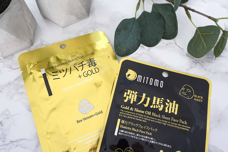mitomo-gold-sheet-mask-review-1