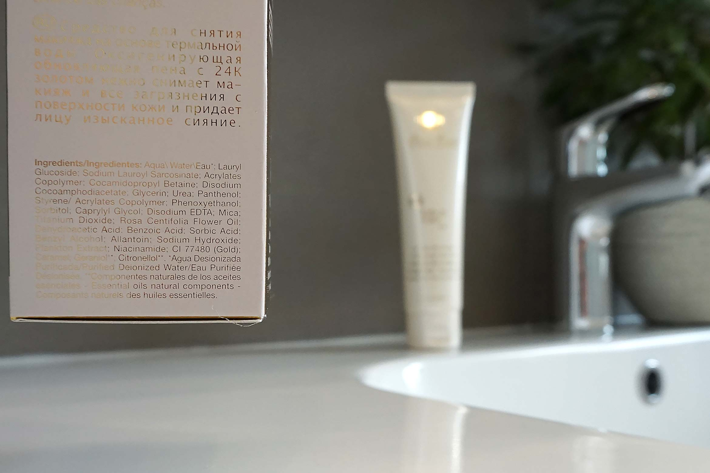 alissi bronte gold foam thermal make-up remover review-1